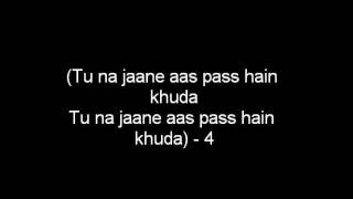 Aas Pass Hai Khuda Lyrics (HD)