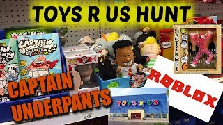 Hunting for  Captain Underpants Toys at Toys R Us Plus Roblox Toys, Riding Bikes, Stikbots & More!