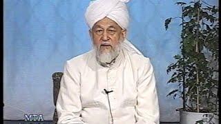 Urdu Tarjamatul Quran Class #242, Al-Zumar 76, Al-Mu'min 1-23