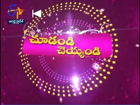 Pearls tho bags | Chudandi Cheyandi | Sakhi | 3rd October 2016 | ETV Andhra Pradesh