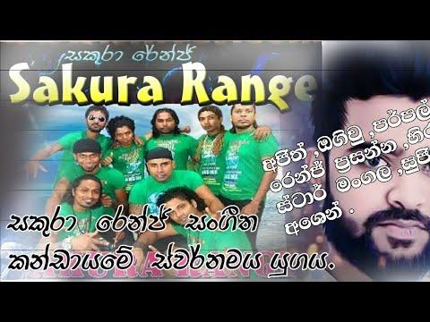 ogiu tharanga song