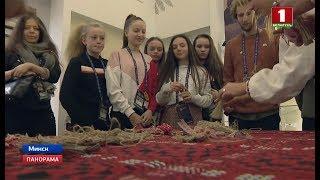 Конкурсанты из Украины, Уэльса и Португалии побывали в Музее Янки Купалы