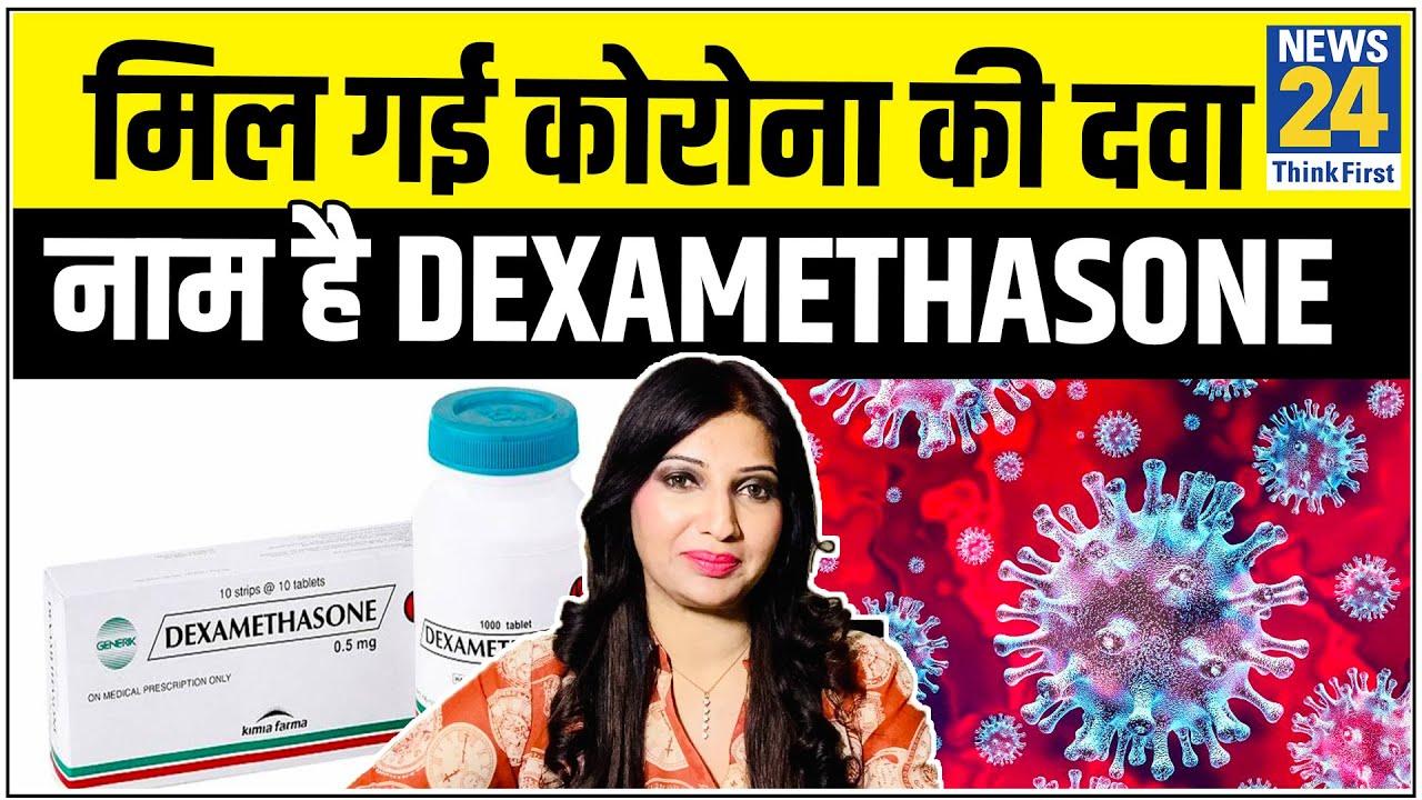 DEXAMETHASONE KRKA 4 mg tabletta - Gyógyszerkereső - EgészségKalauz Dexametazon együttes kezelés