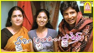 Siva Manasula Sakthi Movie | Anuya celebrates Jiiva's birthday | Oru Paarvaiyil Poo Song