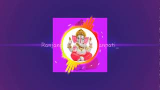 Ranjan gavala mahaganpati nadala full song , ganpati song, new version ganpati song ranjan gavala