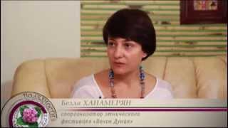 Белла ХАНАМЕРЯН и Алена ЯВОРСКАЯ в программе «Полезности» c Татьяной Шлихтенко