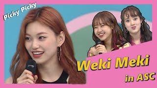 [Weekdays K-Pop] Weki Meki 위키미키 in ASC!!