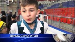 Соревнования по фигурному катанию прошли в Южно-Сахалинске