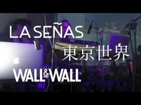 LA SEÑASx東京世界vol.2 Guest BERVATRA