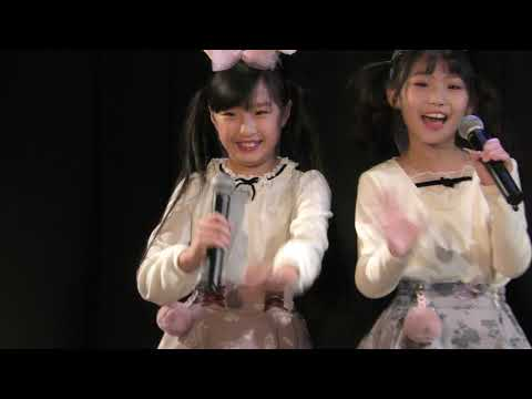 『TIP SPECIAL LIVE Vol.3』2020.01.04@中目黒TRY【第2部】 ▶54:18