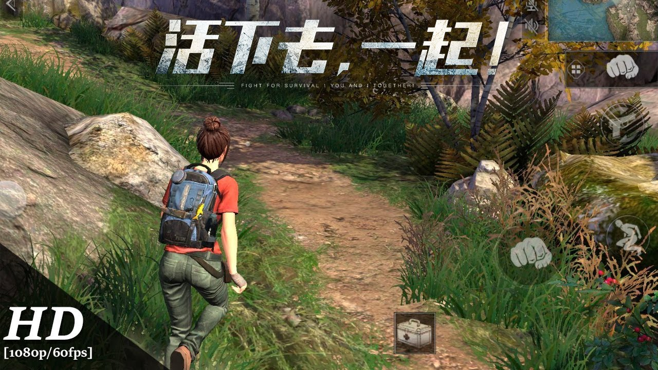 The Day After Tomorrow (China) 1 0 123 for Android - Download