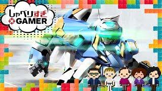 #89 しゃべりすぎGAMER:日本が海外に誇れるロボゲーを語る! thumbnail