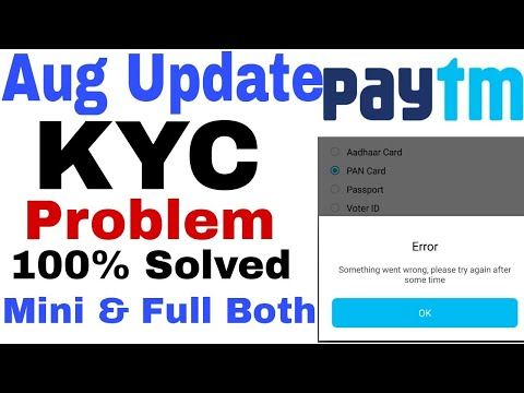 Paytm KYC related all problems solved. Agents problem also solved.(Click here for cont.)