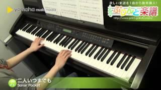 使用した楽譜はコチラ→http://www.print-gakufu.com/score/detail/88239...