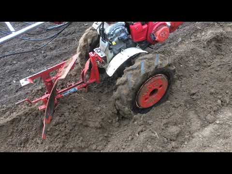 Honda F600 Tiller with Plough