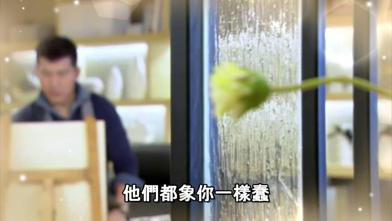愛情不打烊_靖晨MV - YouTube