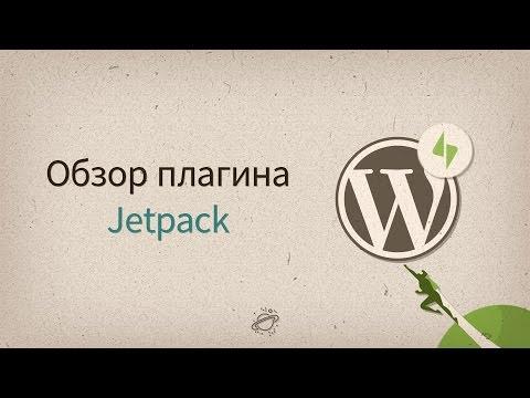 Как устанавливать плагины на wordpress? 2 способа!