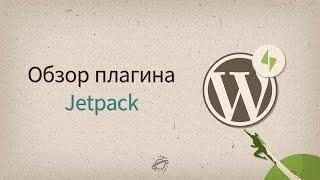 видео Установка Wordpress - подробная инструкция с картинками