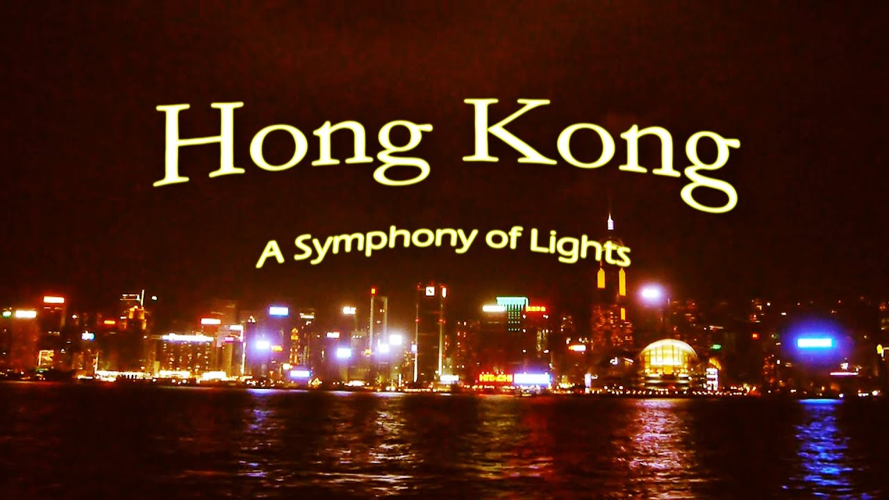 Hong Kong A Symphony Of Lights Sound Show   YouTube