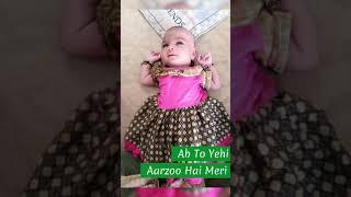 Sare Jahan Ki Khushi Ho Teri Ab Ye Dua Hai Meri WhatsApp