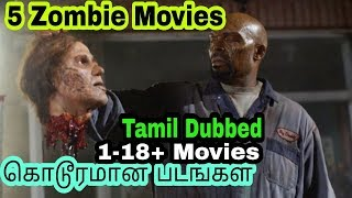 5 Hollywood Zombie Tamil Dubbed Movies 1-18+ Movie You Should Must Watch | ForAll Tamizha