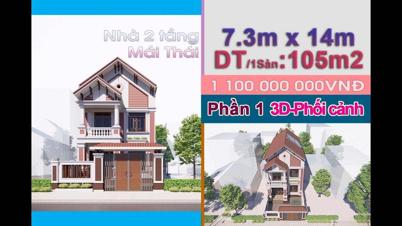 Mẫu Nhà MÁI THÁI Đẹp| 2 tầng| 4 Phòng Ngủ| 105m2 – 1 sàn| 1.1 tỷ| anh Tính – Phú Thọ| Phần1-3D