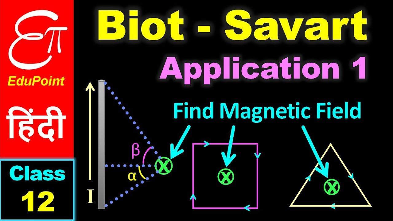 Biot - Savart Law - Part 2 || Application 1 || Class 12