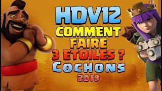 HDV12 Comment Faire 3 Etoiles après Mise A Jour 2019 | AQH Cochon en Détail | Clash of Clans