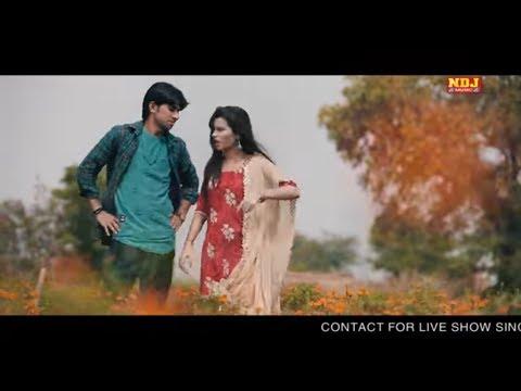 Room Rent #Brand New Song #Pardeep Yadav & Sangeet Jangir #Birju & Vandana Jangir #NDJ Film Official