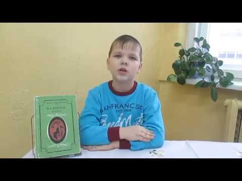 Изображение предпросмотра прочтения – АндрейАминев читает произведение «Зеркало и обезьяна» И.А.Крылова