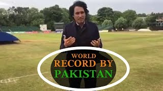 World Record By Pakistan | Pakistan V Scotland | 2nd T20