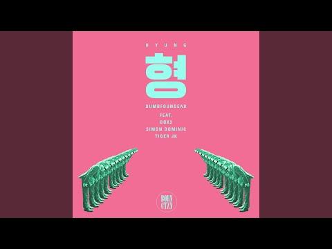 형 (feat. Dok2, Simon Dominic, Tiger JK) Hyung (feat. Dok2, Simon Dominic, Tiger JK)