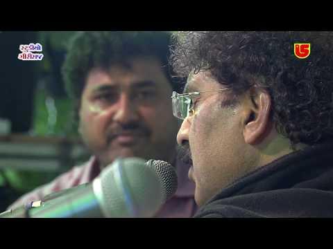 05-Dhari Live Santwani-2018 || Laxman Bapu & Yogeshpuri || Man Mohan Murat Teri Prabhu