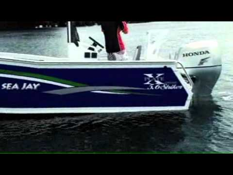 5.6 Plate Xtreme Striker - Aluminium Plate Boat