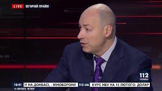 Гордон: Некоторые главврачи киевских клиник имеют до 150 тысяч долларов в месяц