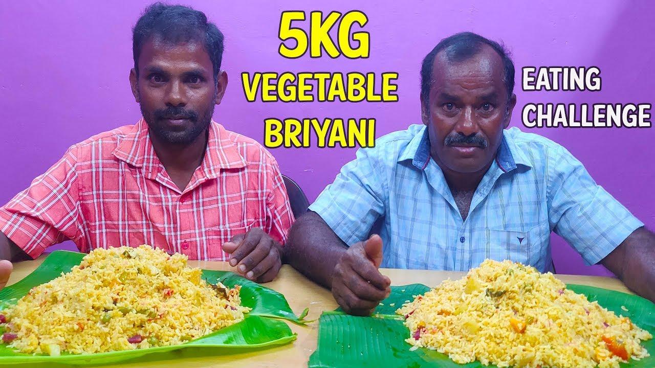 5KG Vegetable Biryani Eating Challenge??? | Tamil Food Challenge - YouTube