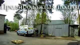 видео Ремонт и сервисное обслуживание спецтехники