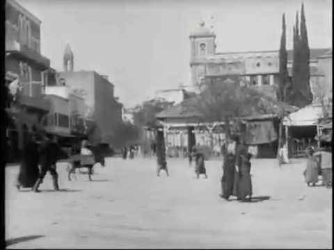 Beirut 1897, looking at al Ezez cafe, al Bourj square