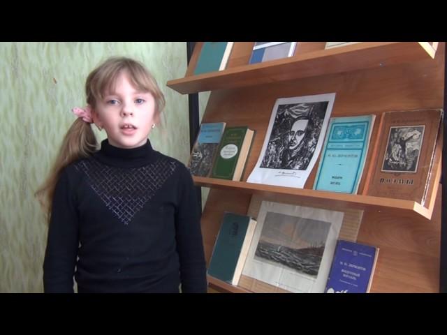 Изображение предпросмотра прочтения – ЛилияБугаева читает произведение «Листок (Дубовый листок оторвался от ветки родимой…)» М.Ю.Лермонтова
