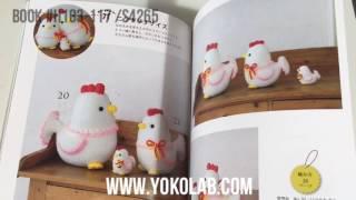 book H103 117 S4265 (Amigurumi) 鉤針公仔勾公仔書_yokolab