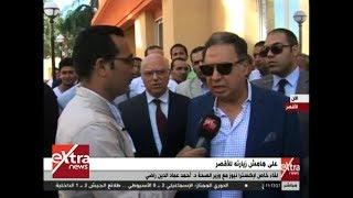 الآن | لقاء خاص لإكسترا نيوز مع وزير الصحة د. أحمد عماد الدين راضي
