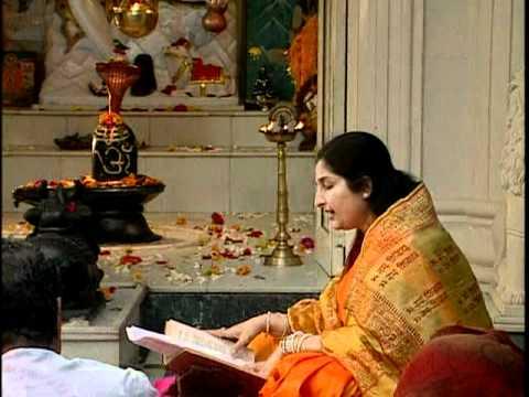 Shiv Ka Naam Bada Sukhdayi [Full Song] - Shiv Dham