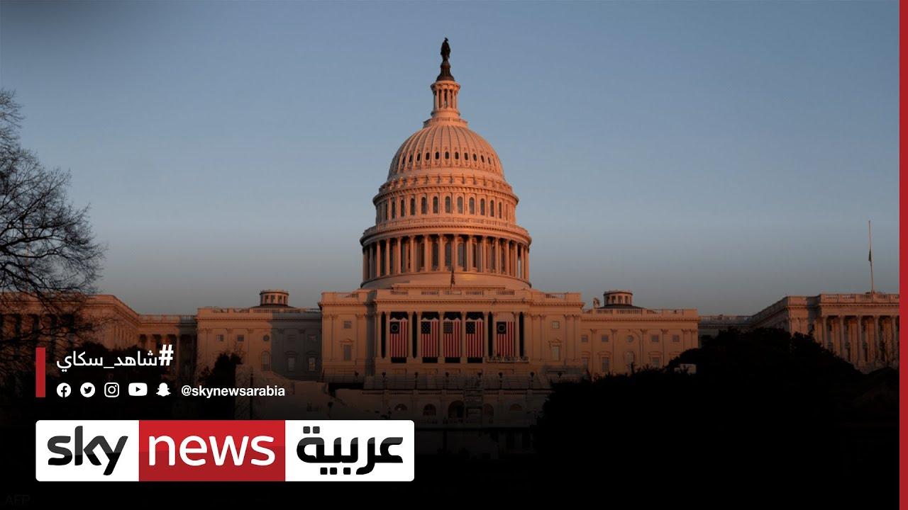 مشروع قرار أميركي يدين انتهاك أنقرة لحقوق الإنسان  - 16:58-2021 / 5 / 2