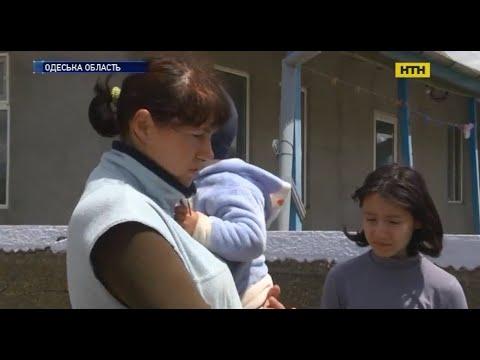 На Одещині мати трьох дітей перервала вагітність і померла