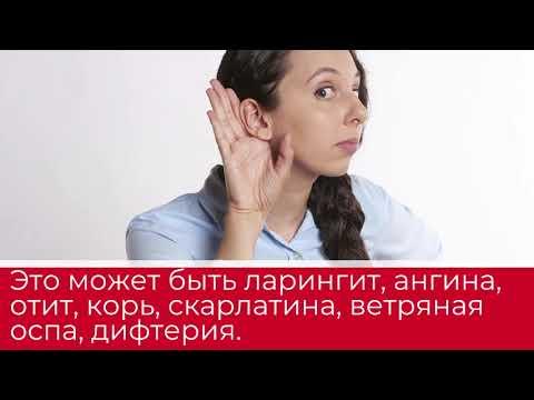 Болит миндалина и ухо