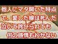【昭和20年】玉音放送の謎【8月15日】 - YouTube