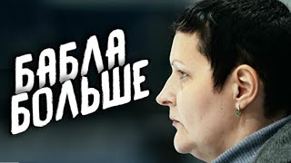 Ради денег Саша Трусова ушла от Тутберидзе против воли