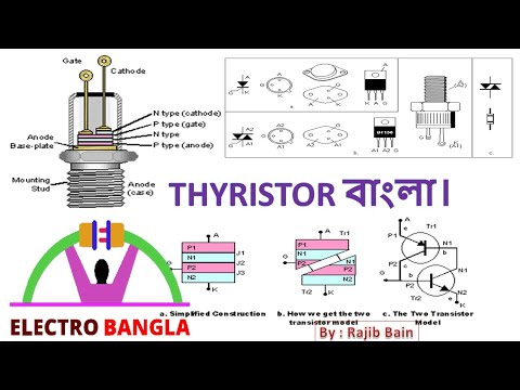thyristor in bangla only basic knowledge youtube rh youtube com Simple Circuit Diagrams Light Bulb Circuit Diagram