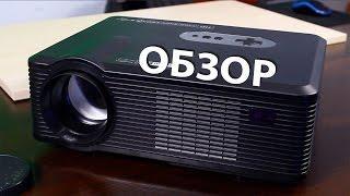 Видеопроектор Excelvan CL720D LED ОБЗОР(Купил Здесь: http://goo.gl/agihw1 Распаковка: https://goo.gl/ygY8Nv А также предлагаю посетить: Выгодные Покупки на Aliexpress: http://go..., 2015-11-05T07:38:47.000Z)