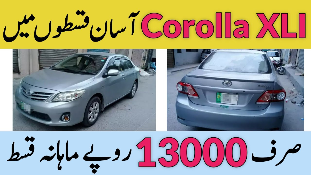 Genuine Condition Toyota Corolla XLI For Sale On Installment - Buy Used Cars In Cheap Rate
